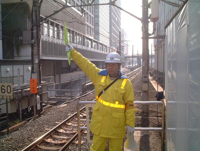 線路内での警備作業
